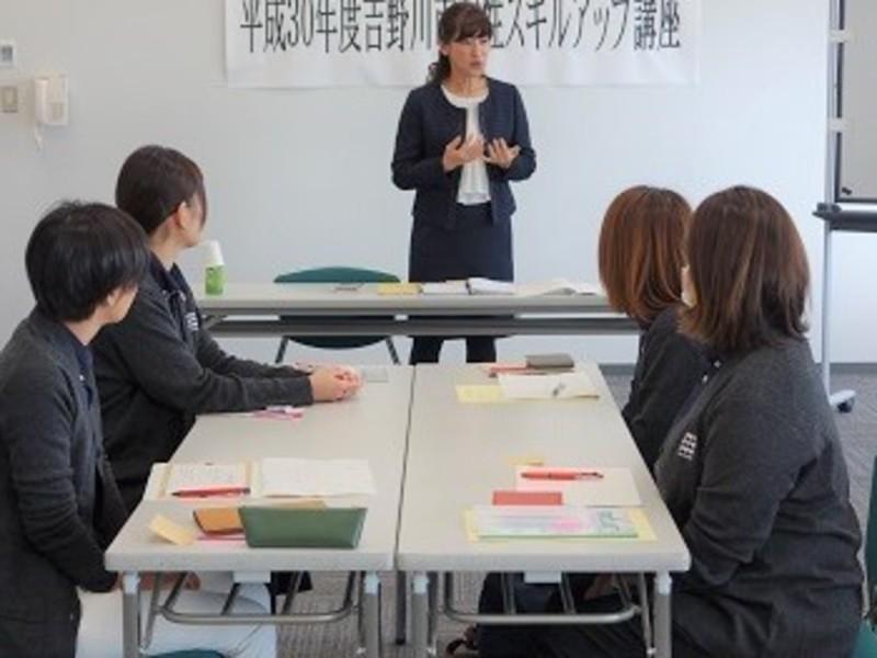 徳島:説明下手を克服する!30秒で思いを伝える「伝わる話し方」の画像