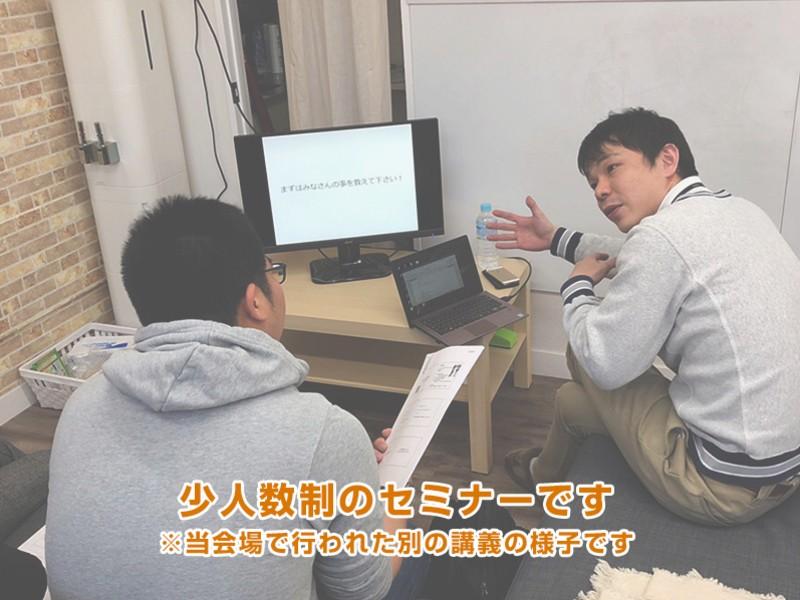 【経営者向け】最大50万円の補助金が使える!補助金活用セミナーの画像