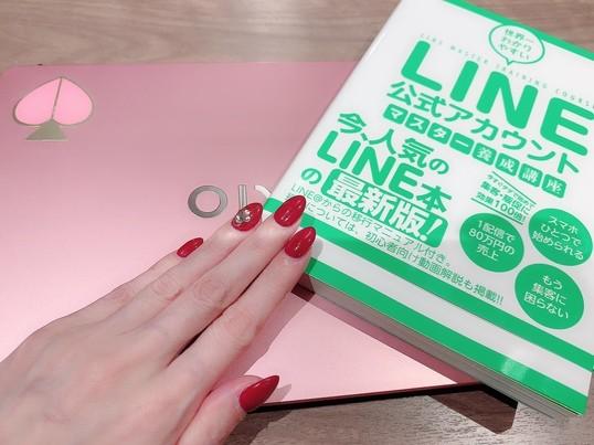 <初心者向け>LINE公式アカウント基礎講座の画像