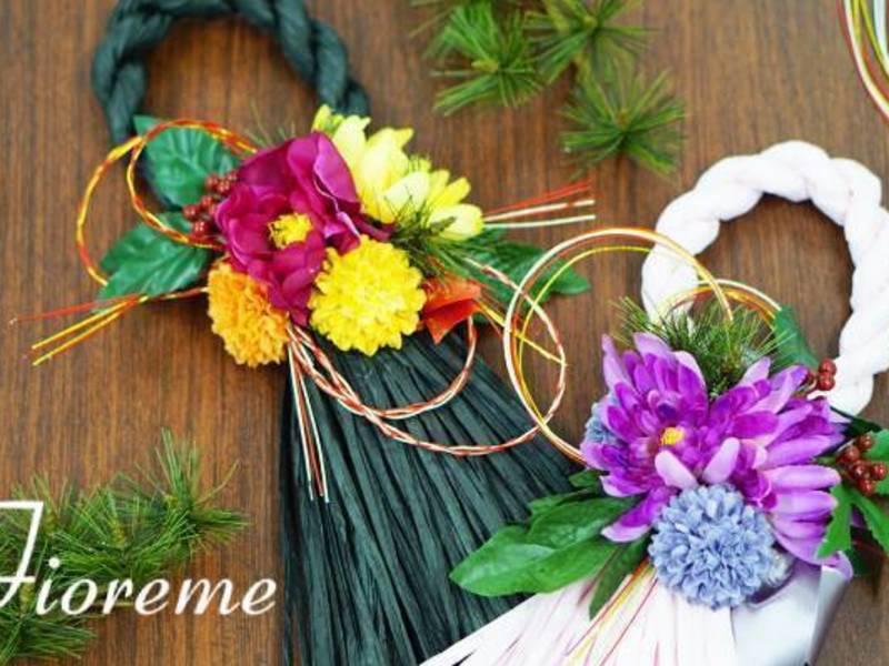 お正月限定プラン♪しめ縄をカラフルにアレンジ!しめ縄飾り手作り体験の画像