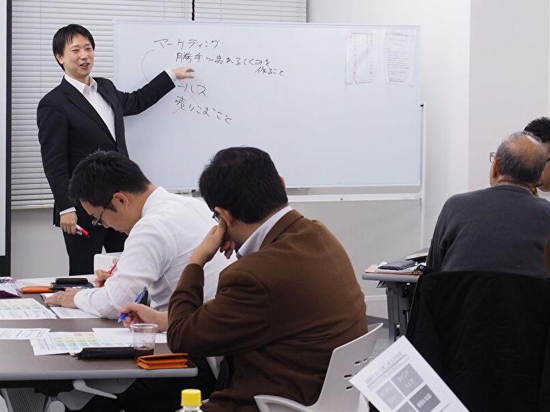 成熟社会ビジネス実践会#12月セミナーの画像