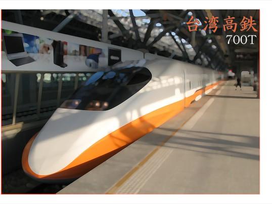 台湾の色々を楽しむ旅コトバ:買い物、観光、市内から空港への交通の画像
