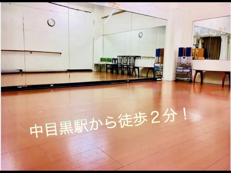 【1〜5名の少人数】ゼロからのキックボクシング@中目黒の画像