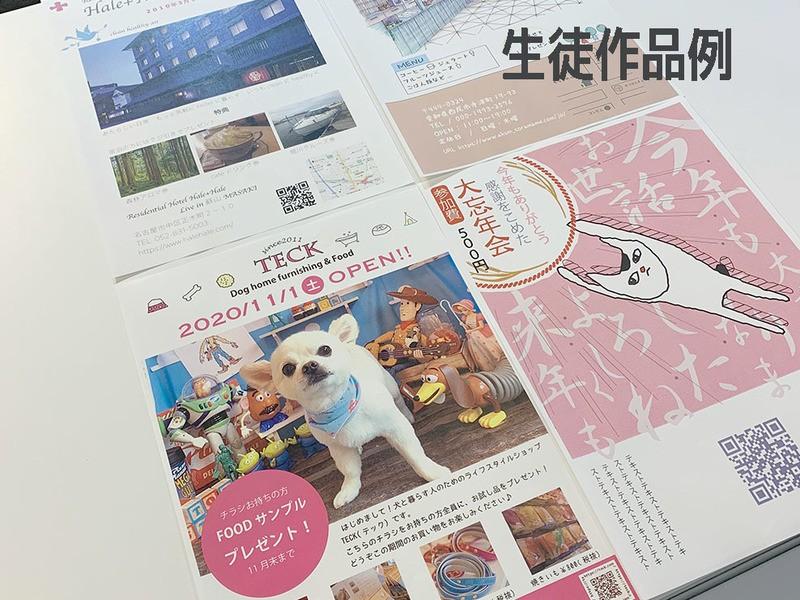 【千種区】ロゴ&マークデザインコース【駅近!本山駅より徒歩2分】の画像