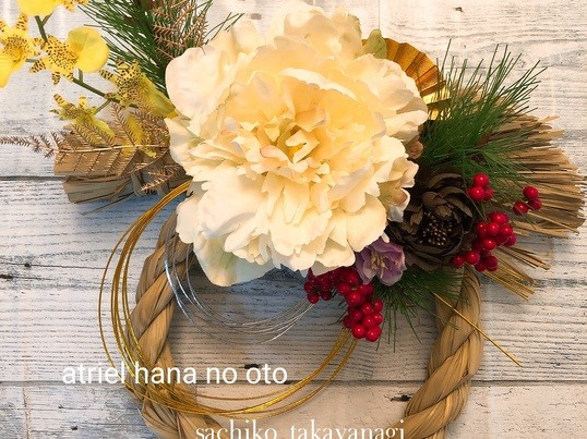 新年に向けて!90分で出来る大人可愛いしめ縄作りin覚王山の画像