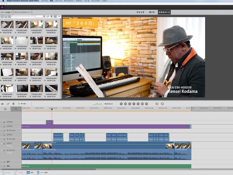 たった1日でマスターする映像編集Premiere Elementsの画像
