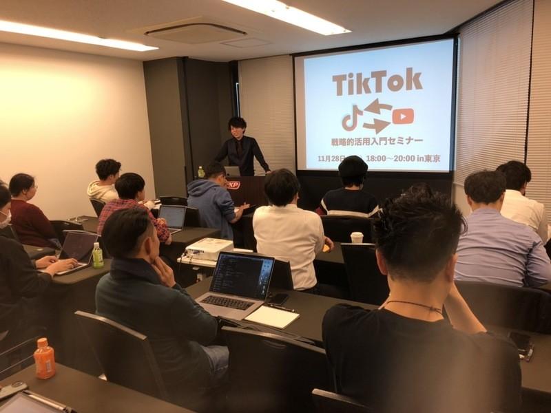 動画5本でチャンネル登録5000人YouTube.TikTok攻略の画像