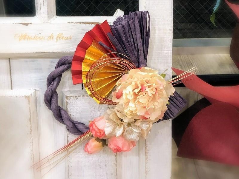 しめ縄飾り:仕上がり寸法最大約20×20㎝の画像