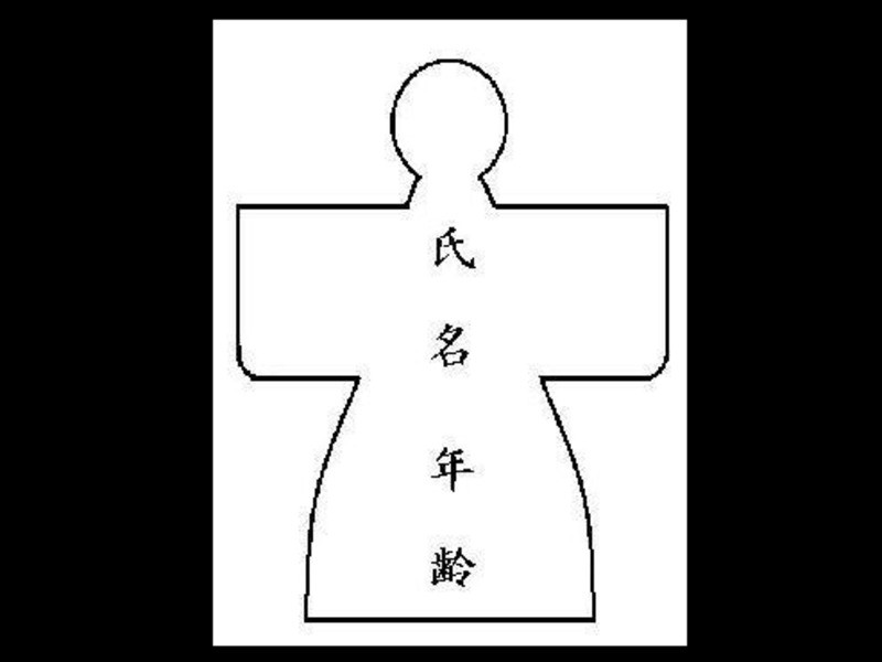 神社の祝詞『大祓詞』を唱えてみよう!の画像