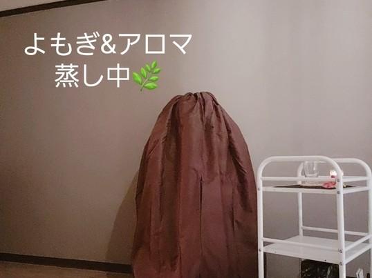 【アロマよもぎ蒸し体験講座】内側から溢れる「美」と「健やかさ」🍀の画像
