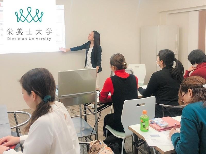 「成功する 充実した栄養講座・食育講座の作り方」の画像