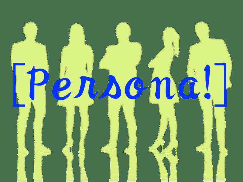 【オンライン】ペルソナの本質と使い方を広告屋が現場感覚で教える2hの画像