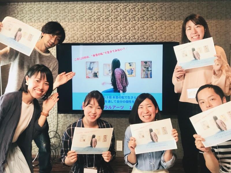 【オンライン開催】知識0で大丈夫♡アートを対話で楽しむレッスンの画像