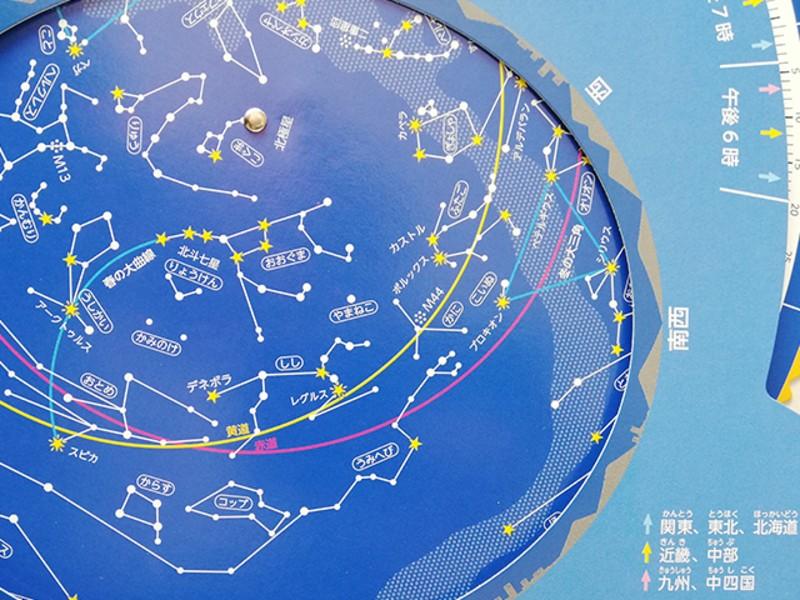 ママパパ向けのんびり楽しむ2020年の星空散歩の画像