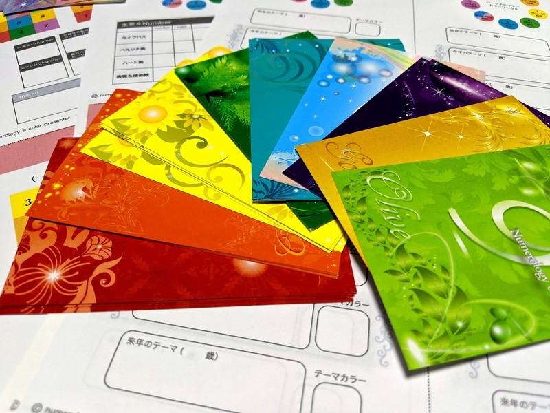 2021年のラッキーカラー&ナンバーと色彩心理の活用法を知ろう!の画像