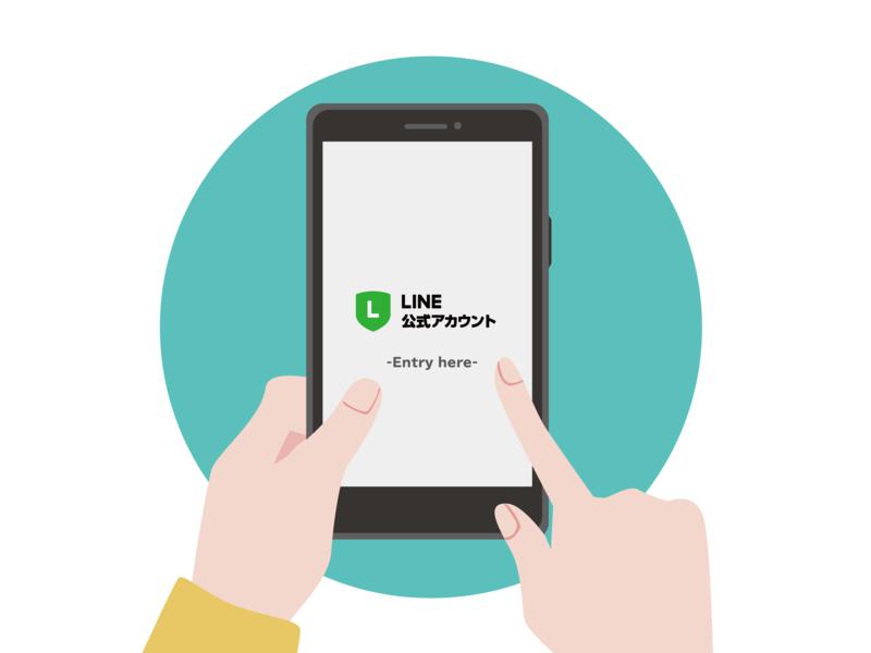 LINE公式アカウント運用勉強会の画像