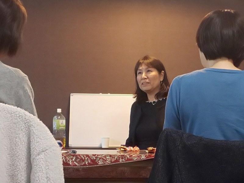 【オンライン開催】九星気学 体験講座の画像
