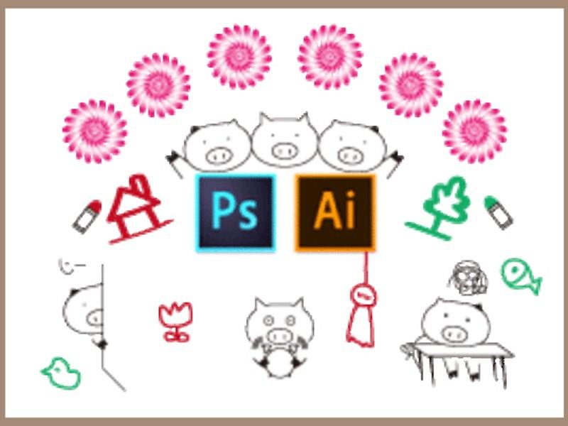 InDesign基礎講座 ★少人数制でしっかり理解★ 210分の画像