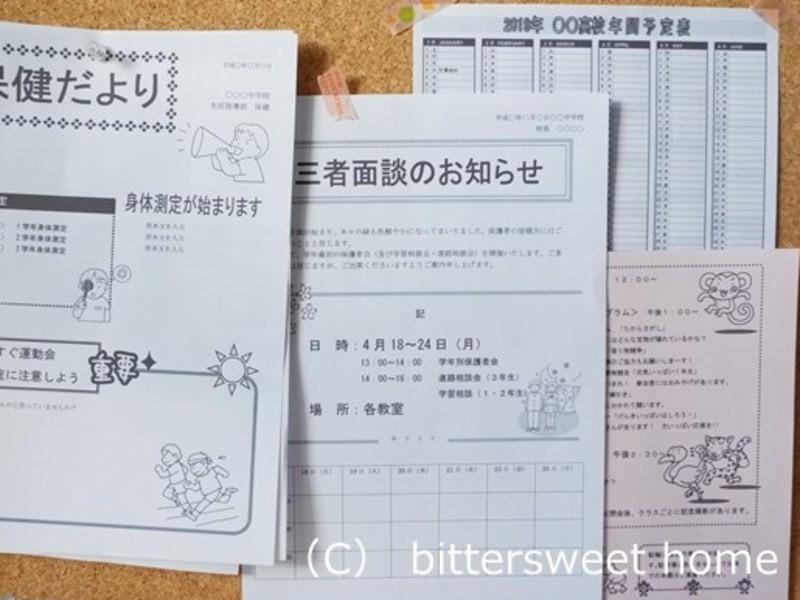 おうちプリントデジタルレッスン! 書類整理の基本とスキャナー体験の画像