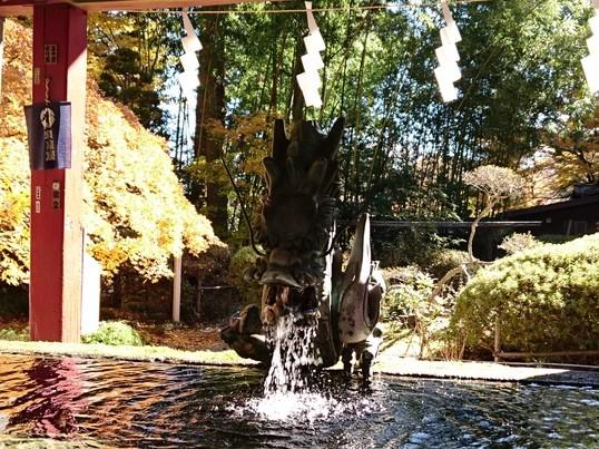 あなたの担当の神様 産土神社の鑑定付き絶対大開運する!開運セミナーの画像