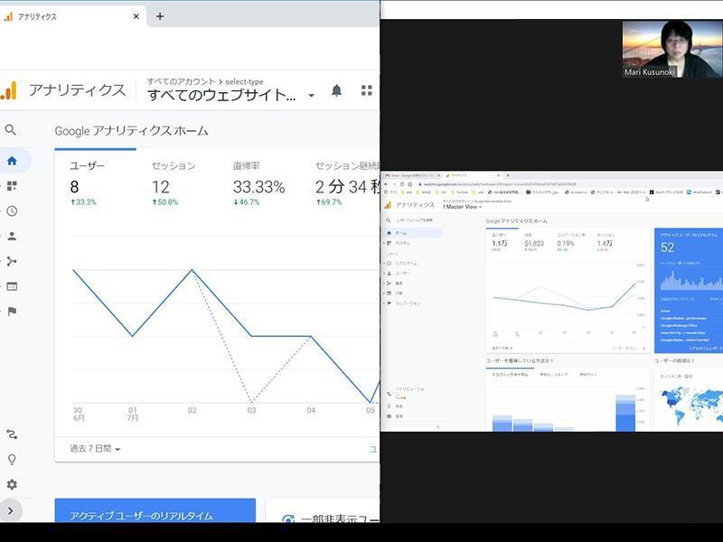 【オンライン】Googleアナリティクス応用Webサイト分析改善の画像