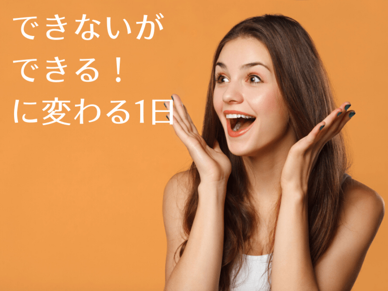 【新宿】片づけのプロが直接教える!整理収納アドバイザー2級認定講座の画像