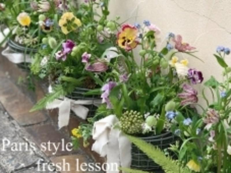 パリの花フラワーアレンジメント〜季節のお花を使って〜の画像
