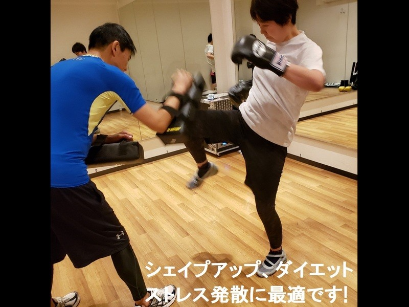 <新宿駅近く>キックボクシングでストレス発散&脂肪燃焼!の画像