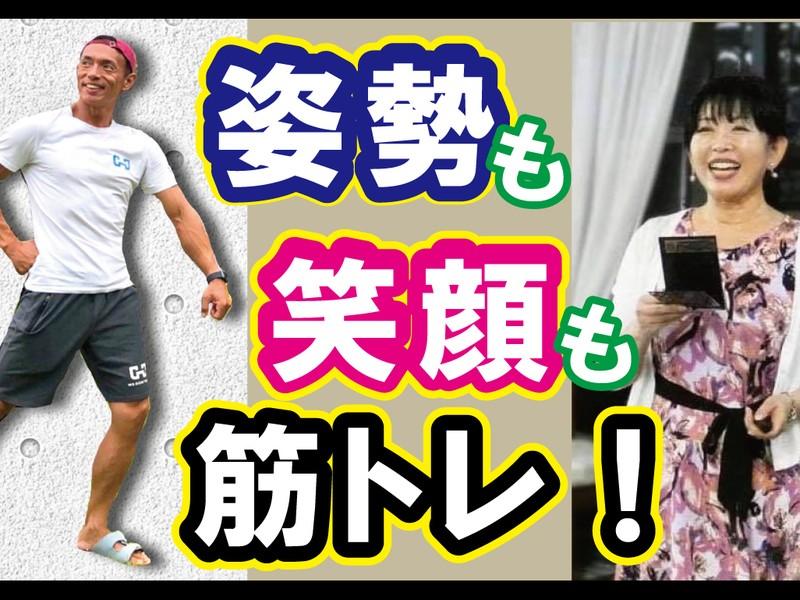 掛川【プロに学ぶ姿勢と笑顔】3秒でファンになる!好印象セミナーの画像