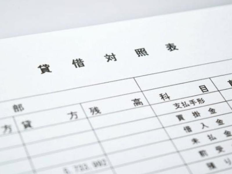 学び直しの簿記!財務諸表が読めるようになる1時間!の画像