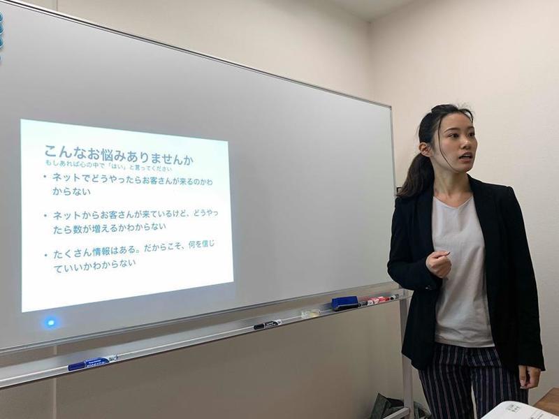 【集客×セールス】起業初期のための顧客獲得セミナーの画像