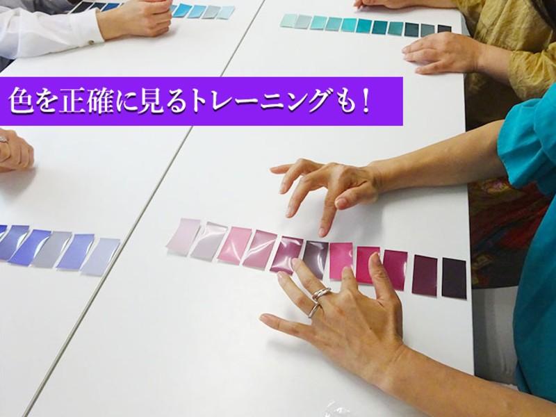 2日で簡単マスター!色彩と配色基礎セミナー@オンラインの画像