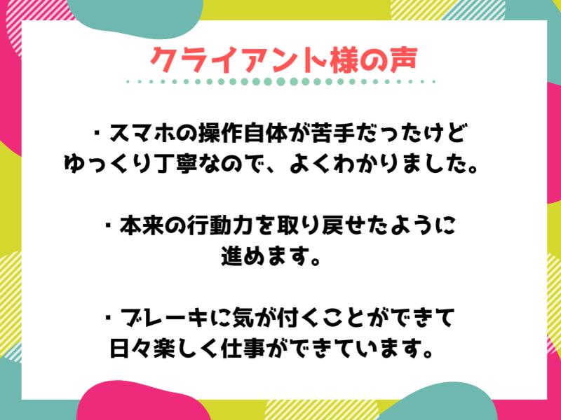 【初心者歓迎・オンライン】SNS集客がまるっと理解、実践できる!!の画像