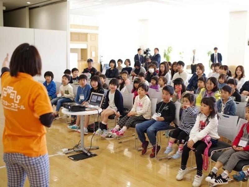 キッズマネースクール in 千代田区の画像