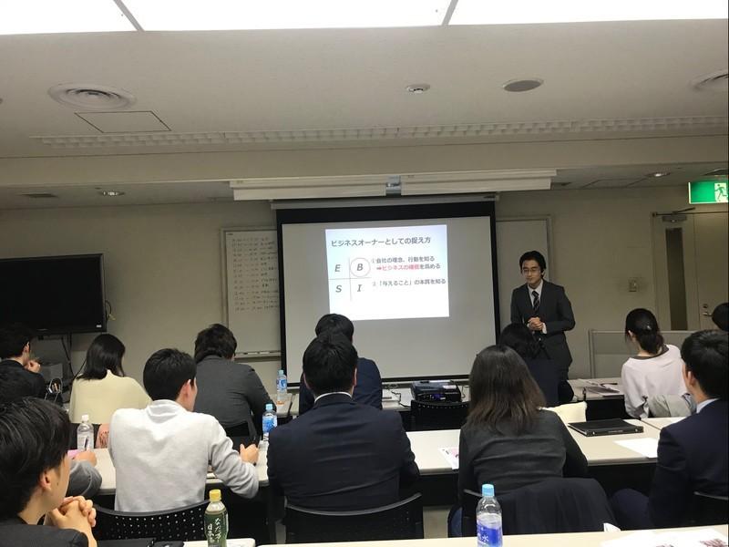 初心者向けに開催♪株式投資から学ぶお金・経済セミナー@基礎編の画像