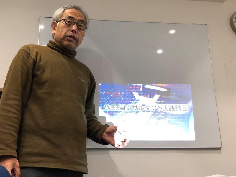 【オンライン講座参加可能】フリーランスビジネススタートアップ講座の画像