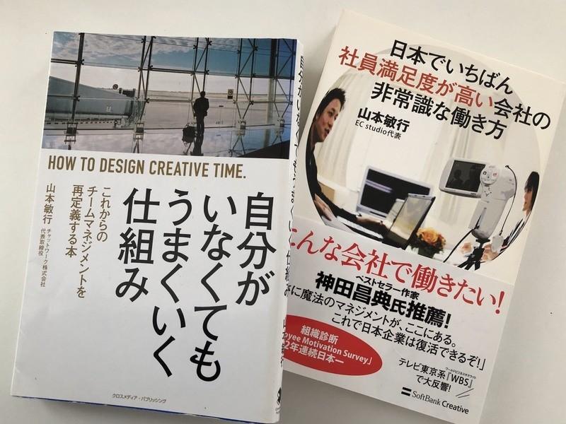 地方都市札幌でも成長可能なビジネスを作る方法の画像