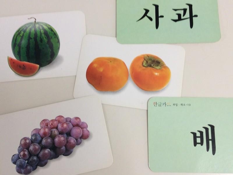受講生の心をつかむ人気韓国語講師 養成講座 《体験レッスン》の画像