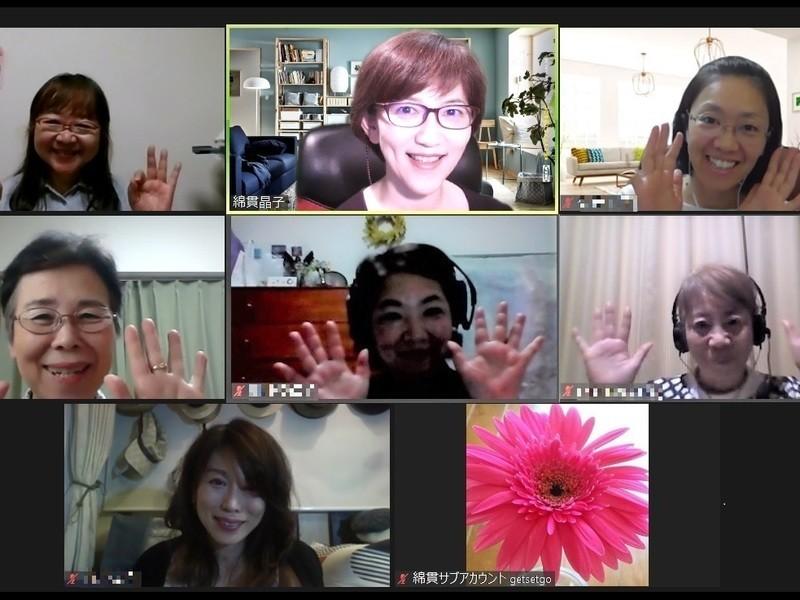 【オンライン開催】Zoomでミーティングをホストする方法!の画像