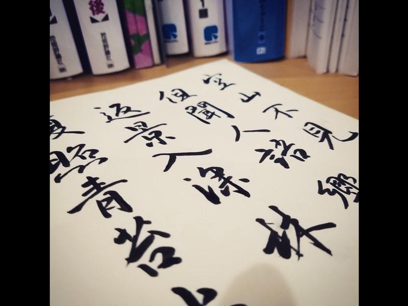 50分で聞き取れる中国語の自己紹介(マンツーマン)の画像