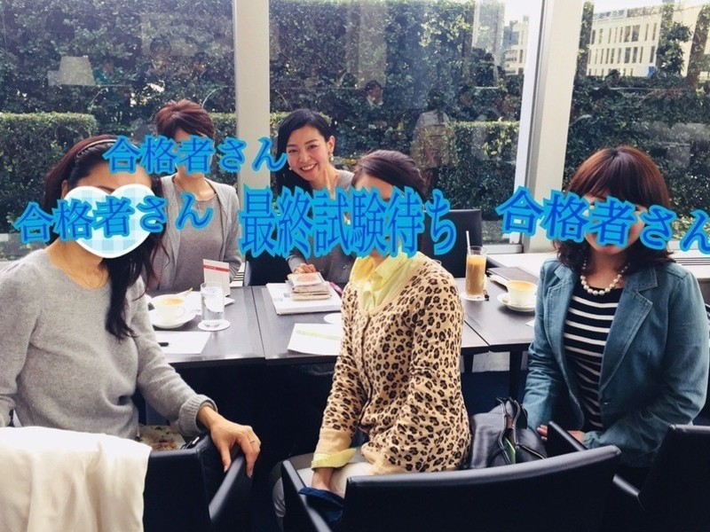 【オンライン開催】2ヶ月でJAL•ANA合格!CA受験対策セミナーの画像