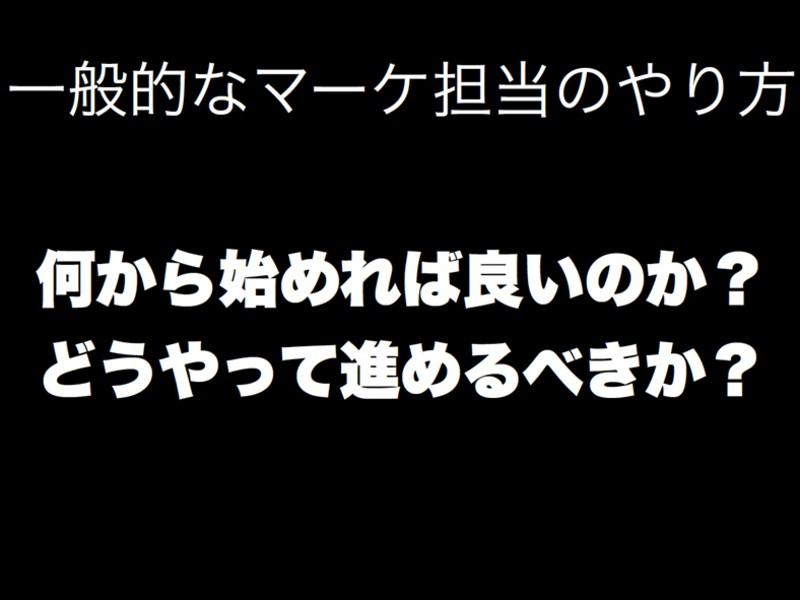 """【初心者OK】""""確実にポチらせる""""WEBマーケティング攻略術の画像"""