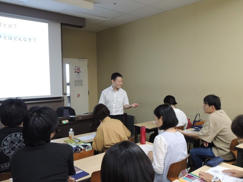 支援者養成講座(基礎)発達段階を学ぶ!特別支援の専門家を目指す!の画像