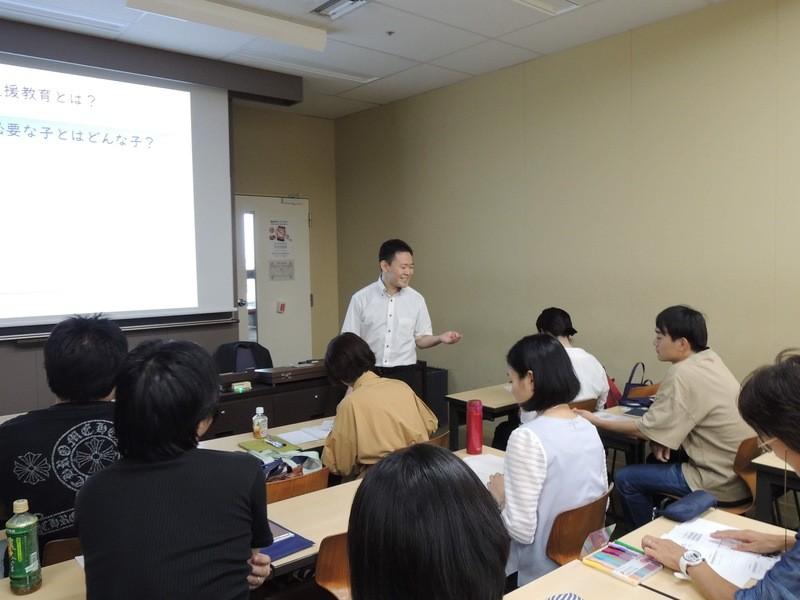 支援者養成講座(発展)SSTを学ぶ① 特別支援の専門家を目指す!の画像