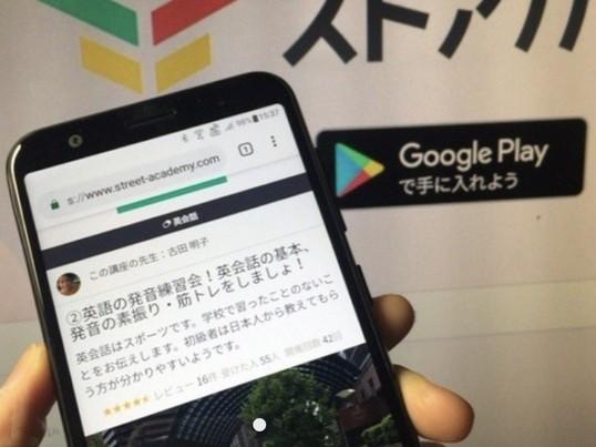 【オンライン500円】初心者向け!チャットで英会話キソの基礎!の画像