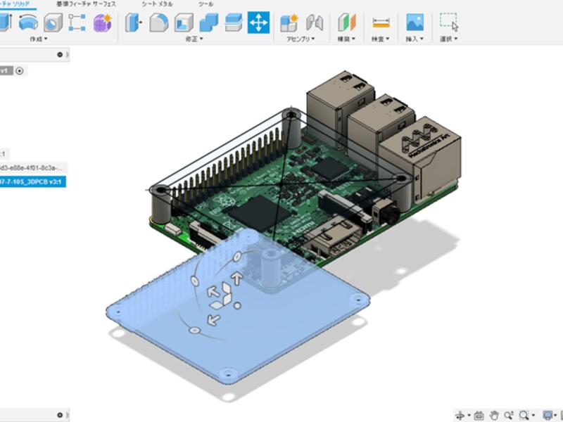 【オンライン開催あり】3DCADと基板CADで作るプリント基板入門の画像