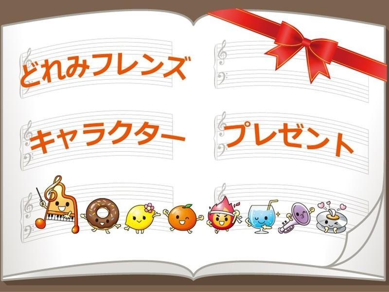 【ピアノの先生必見!オンライン】選ばれる教室になるための新メニューの画像
