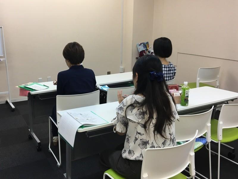 【オンライン開催】趣味でなく収入になるルノルマンカード講座~中級の画像