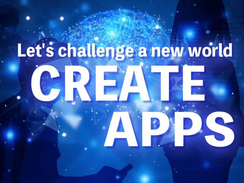 【初めての方向け】スマホアプリ開発・制作☆体験講座の画像