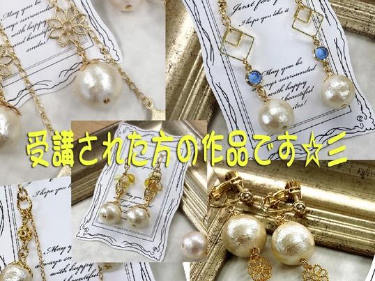 【初心者大歓迎】コットンパールピアス(イヤリング)ゴールドカラーの画像